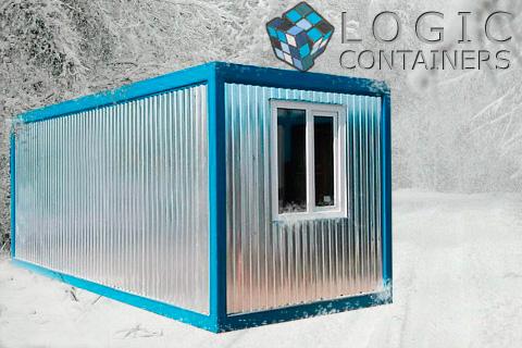 materiaux isolant thermique haute temperature devis gratuits deux s vres soci t lltgn. Black Bedroom Furniture Sets. Home Design Ideas
